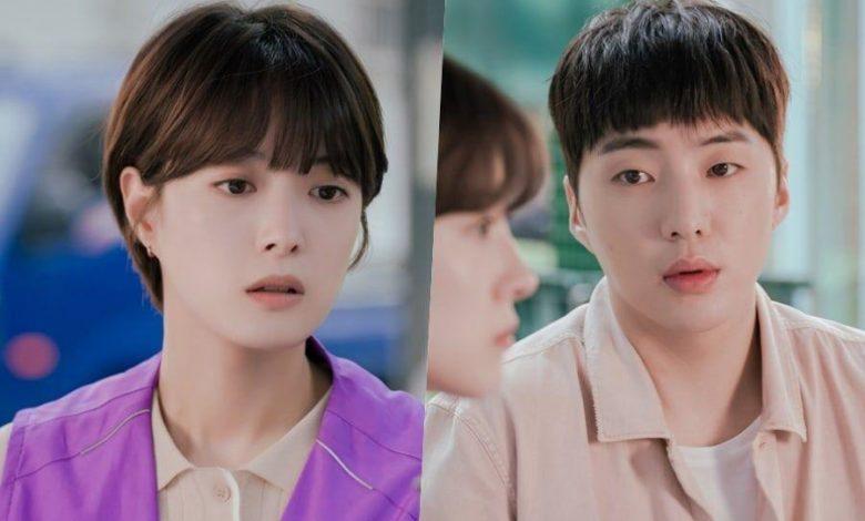 yoon han lee așa că daating dating curs online